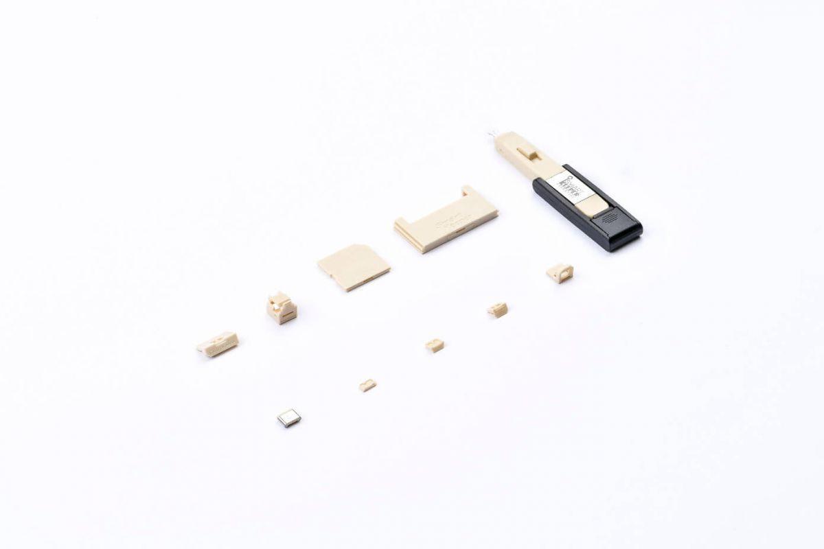 smart keeper essential lock key mini beige