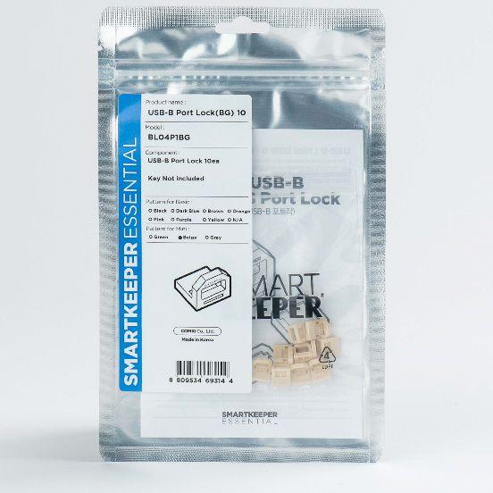 smart keeper essential usbb port lock beige 10 stuks