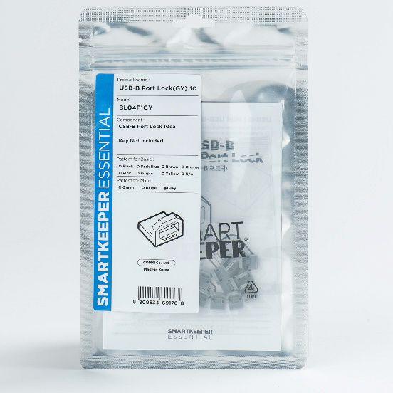 smart keeper essential usbb port lock grijs 10 stuks