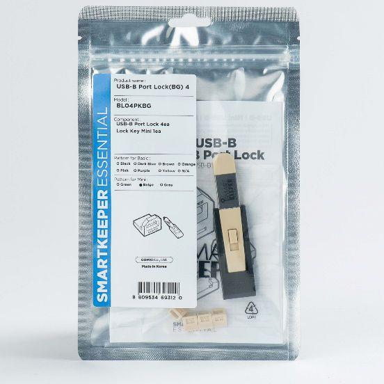 smart keeper essential usbb port lock groen lock key mini beige