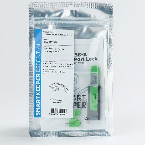 smart keeper essential usbb port lock groen lock key mini groen