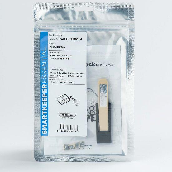 smart keeper essential usbc port lock beige lock key mini beige