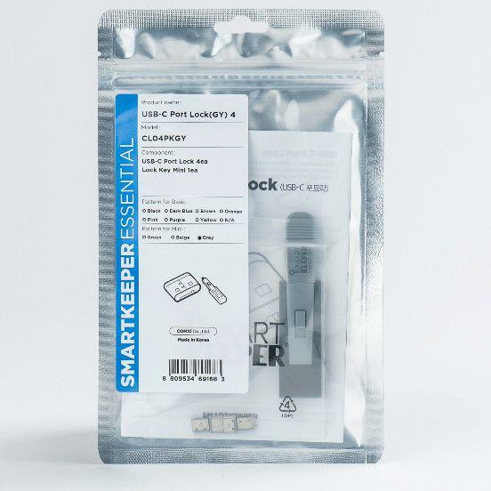 smart keeper essential usbc port lock grijs lock key mini grijs
