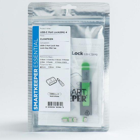 smart keeper essential usbc port lock groen lock key mini groen